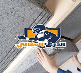 Photo of شركة عزل مائي بعنيزة 920008956