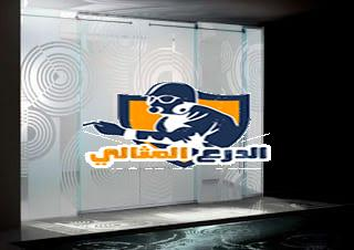 Photo of شركة صيانة ابواب زجاج بالرياض 0503470681