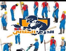 شركة تاجير عمالة للشركات بالرياض