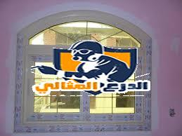 Photo of شركة تركيب نوافذ عازلة بالرياض 0503470681