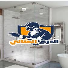 Photo of شركة تركيب ابواب شاور بالرياض 0503470681