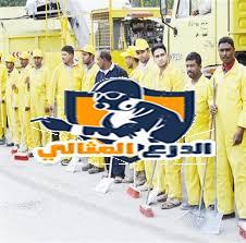 شركة تاجير عمال نظافة بالرياض