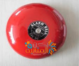 Photo of شركة انذار الحريق بالرياض