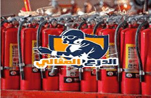 شركة طفايات الحريق بالرياض
