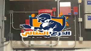 Photo of شركة طفايات الحريق بالرياض