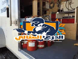 Photo of شركة فحص طفايات الحريق بالرياض
